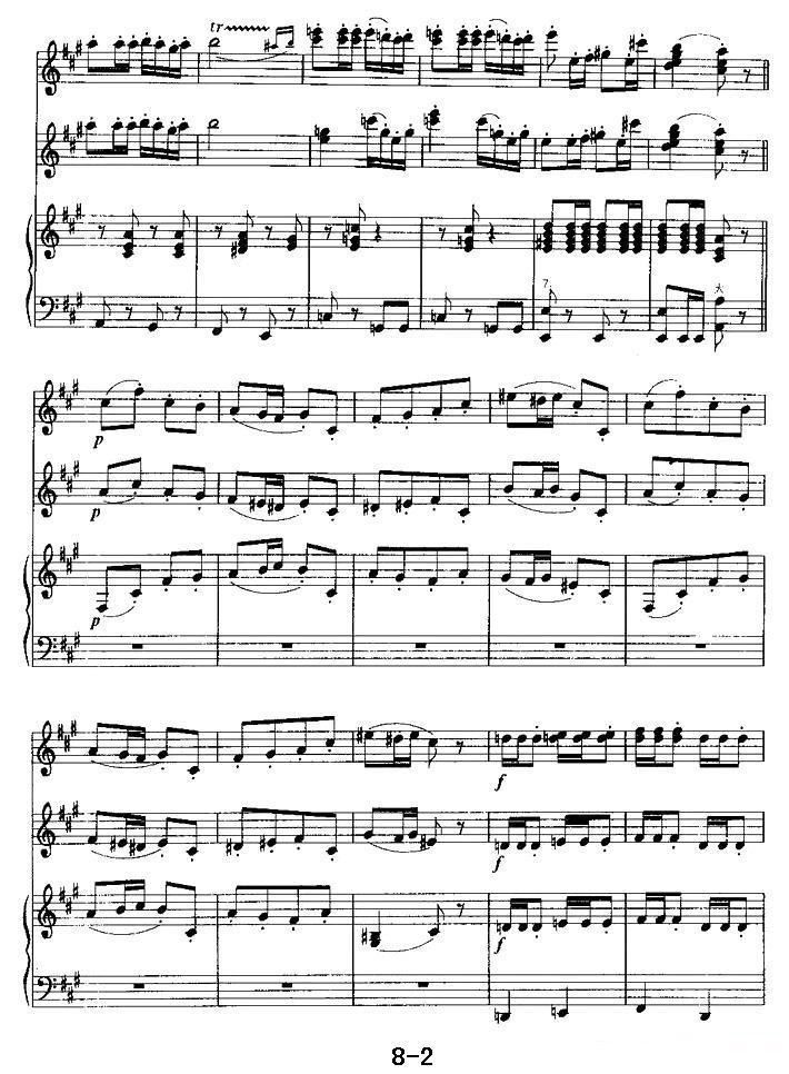 卡门 序曲 手风琴谱