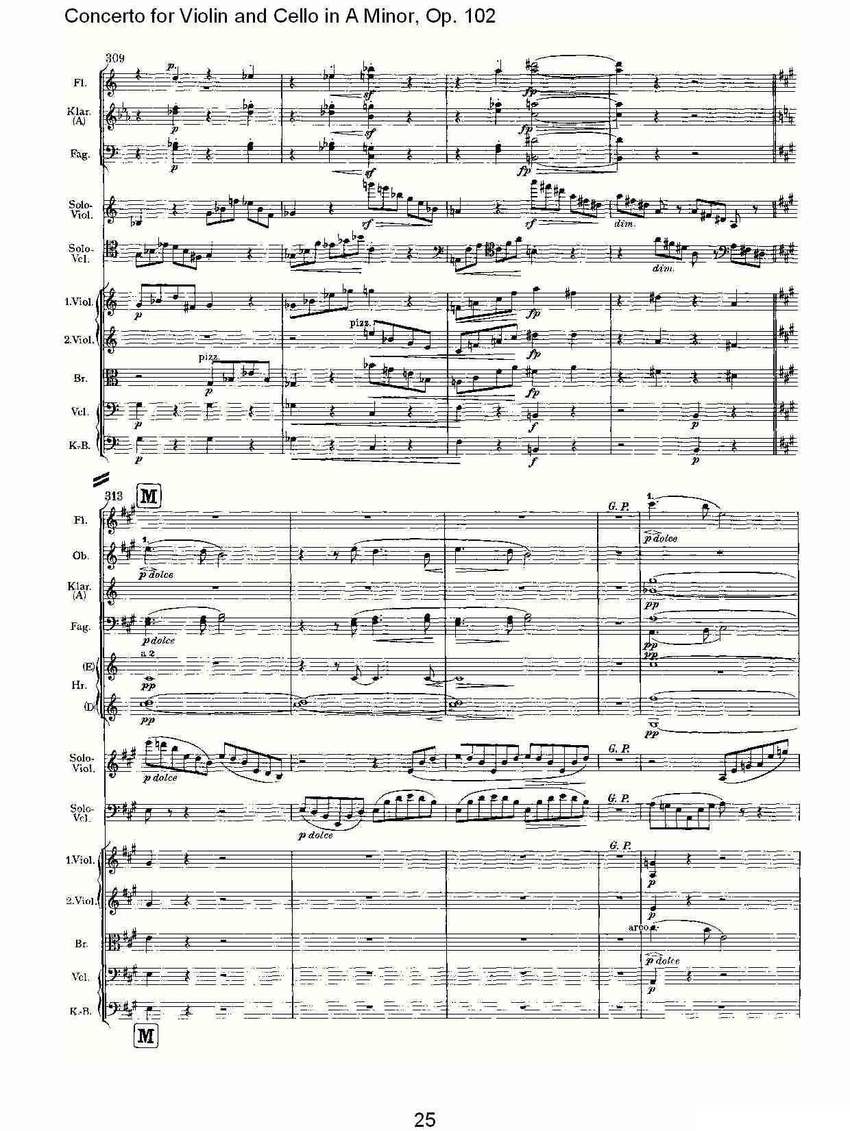 A小调小提琴与大提琴协奏曲, Op.102第一乐章