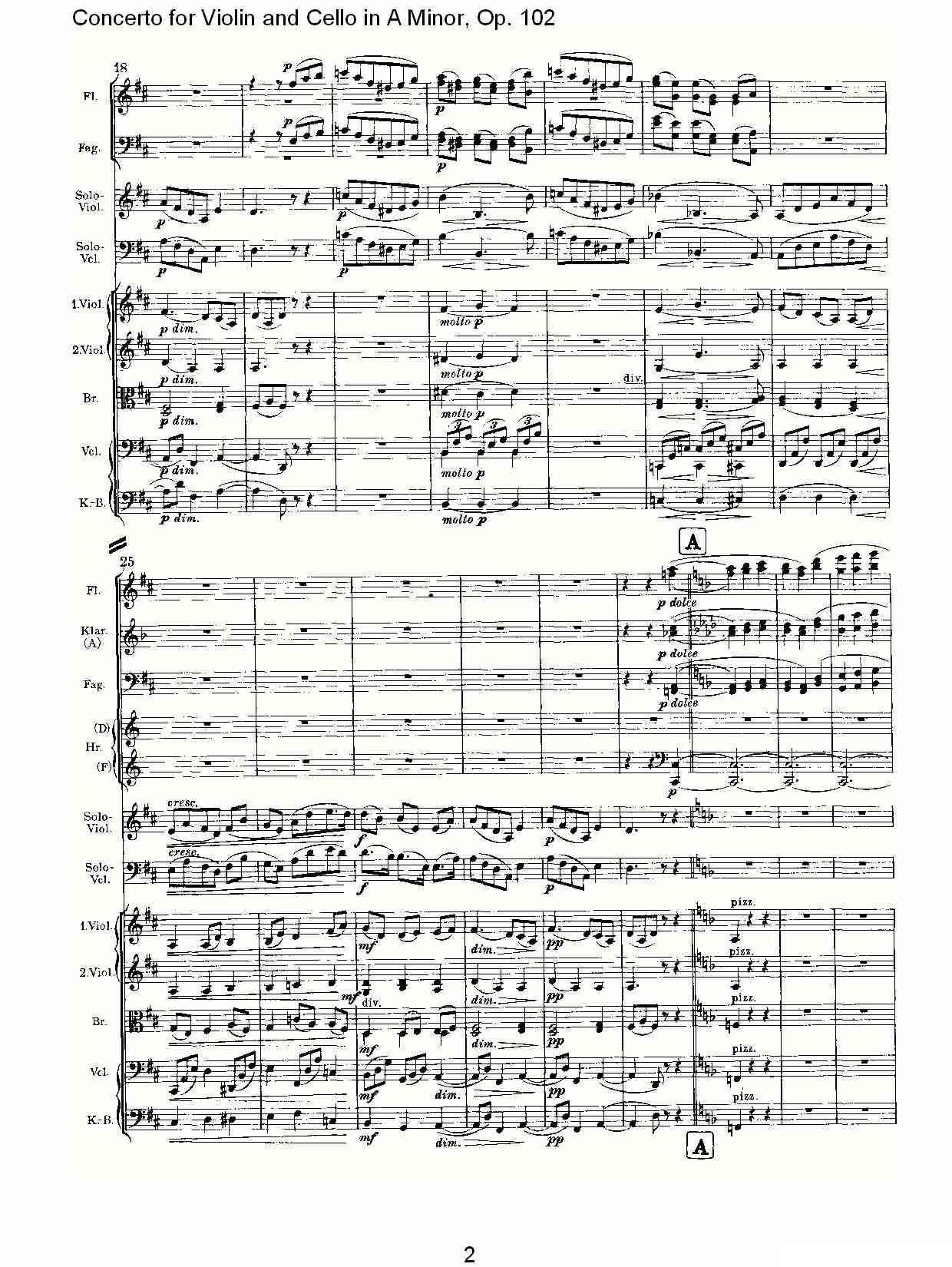 A小调小提琴与大提琴协奏曲, Op.102第二乐章