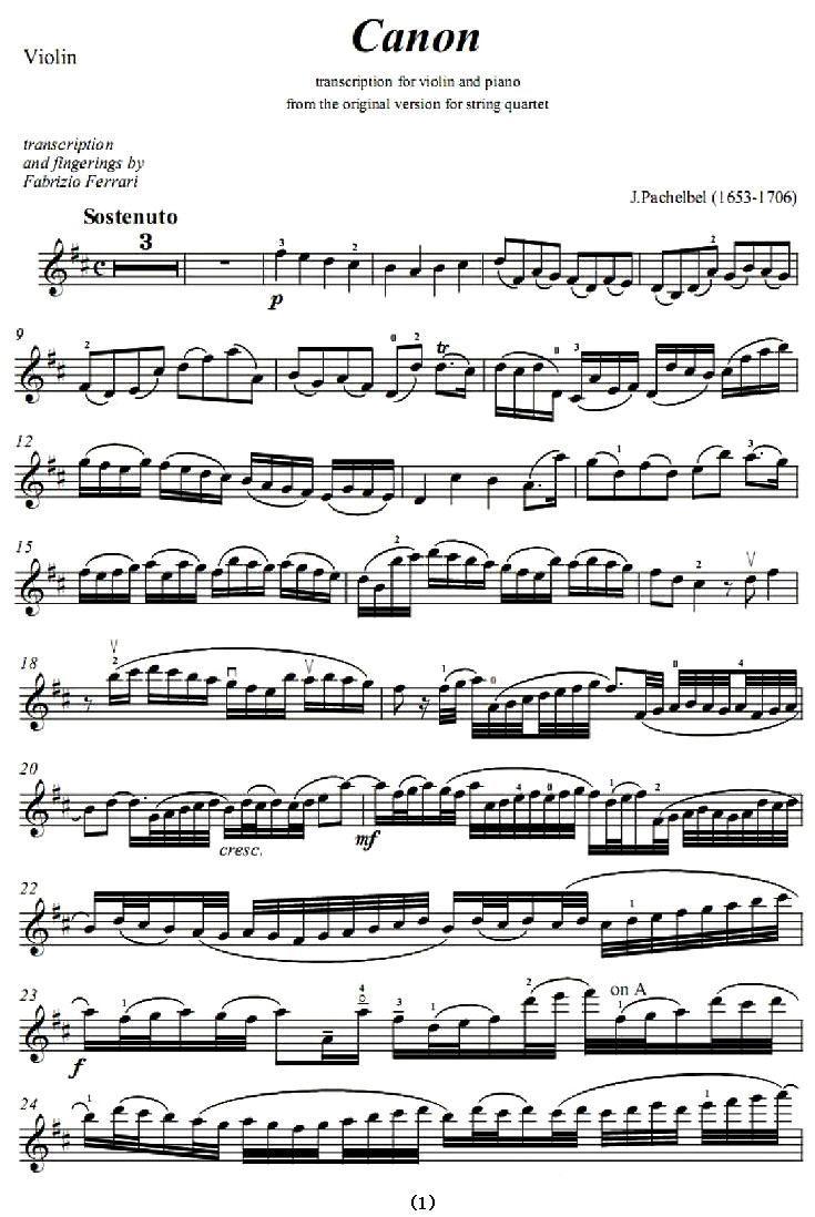 卡农小提琴乐谱