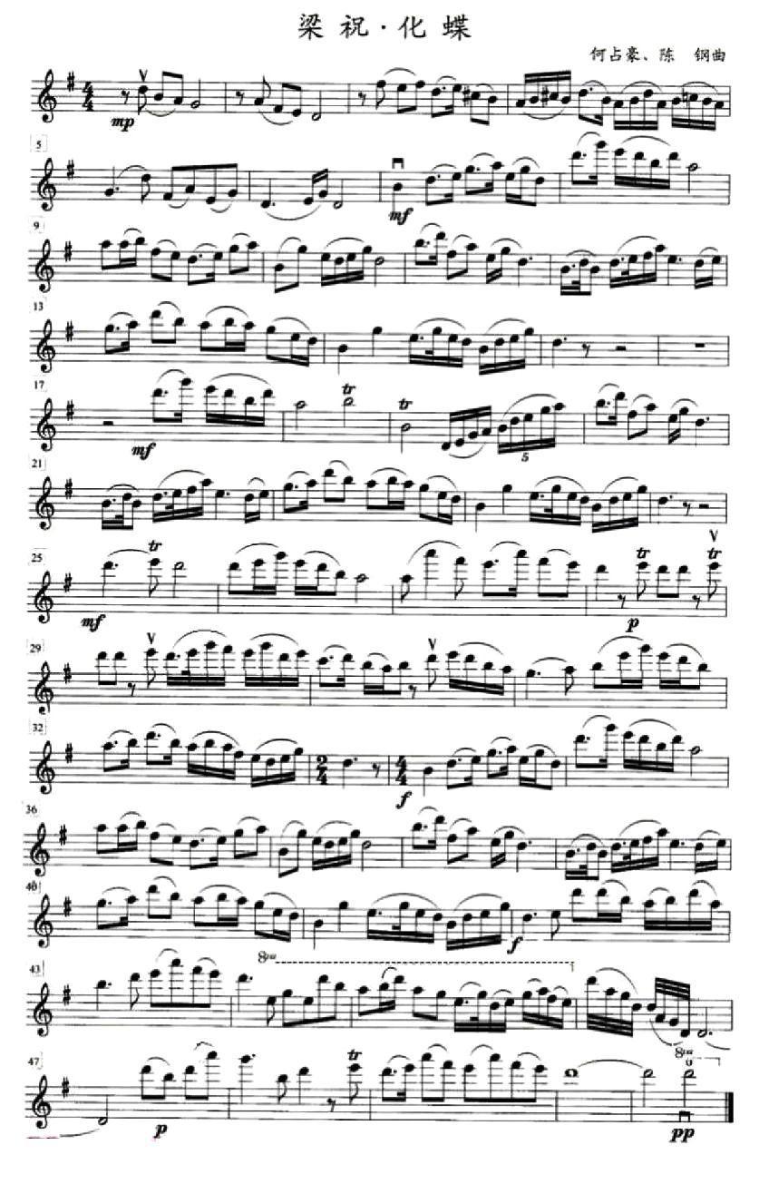 梁祝 化蝶 弦乐四重奏分谱 -梁祝 化蝶 小提琴谱