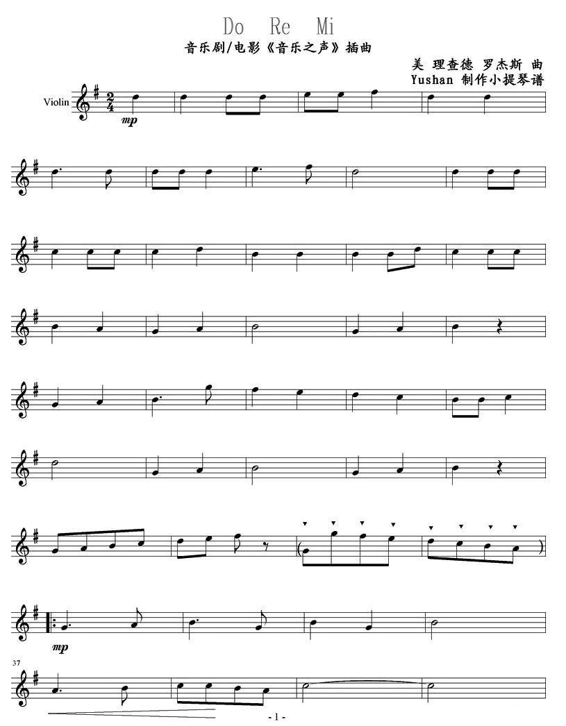 曲谱怎么看do mi sol