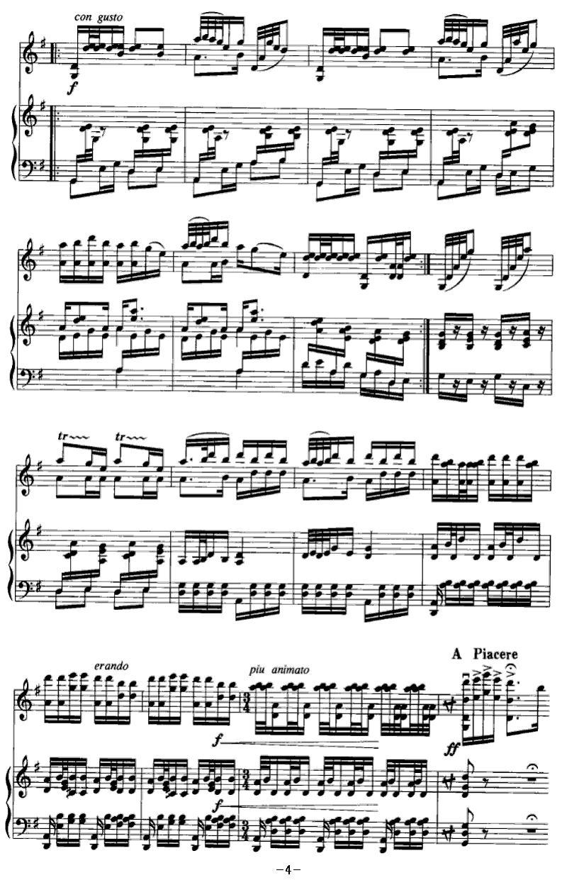 叠断桥 小提琴谱