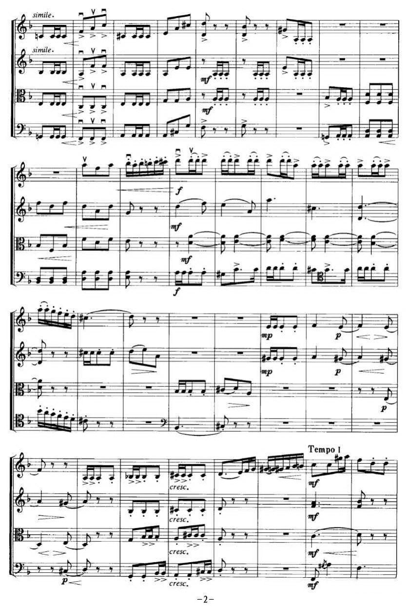 谣趣 弦乐四重奏 -谣趣 小提琴谱