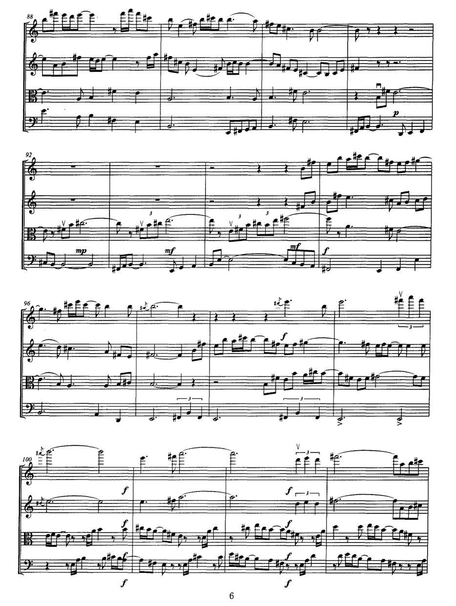 土歌 弦乐四重奏 -土歌 小提琴谱