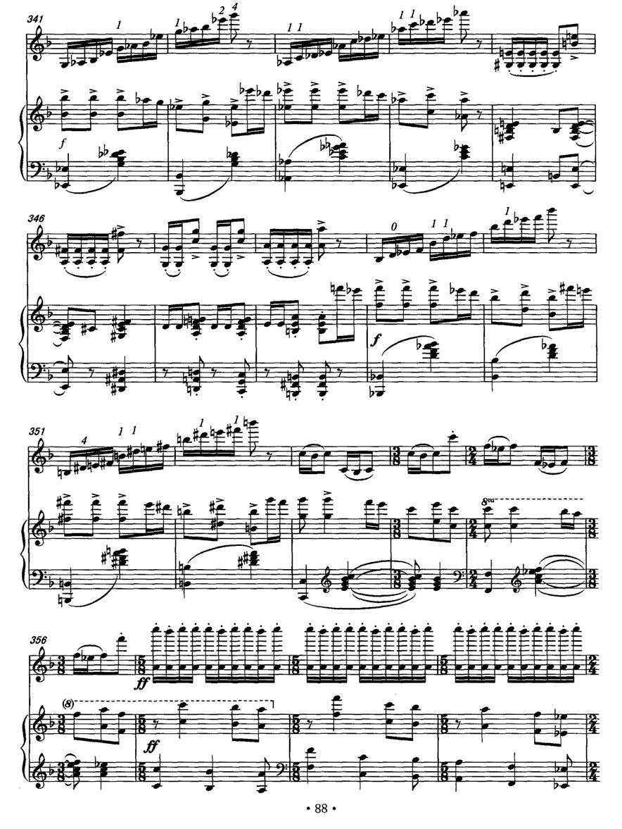 小提琴曲谱《恋歌》-哈尼情歌