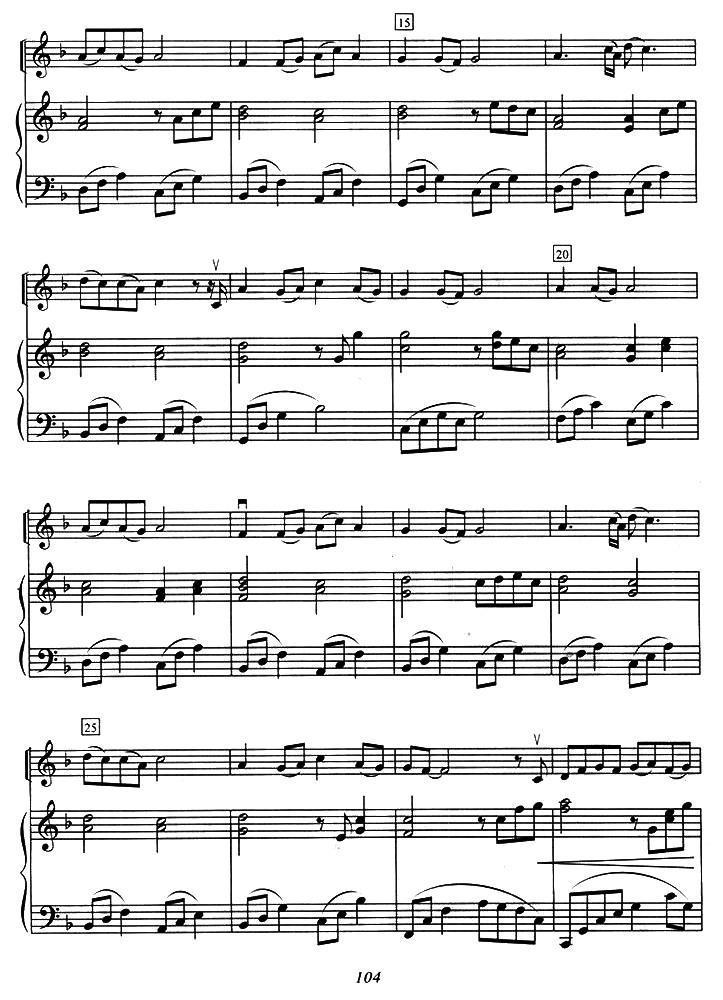 菊花台歌词钢琴简谱