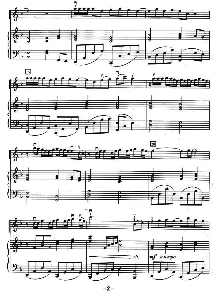 丝路_小提琴谱_歌谱下载