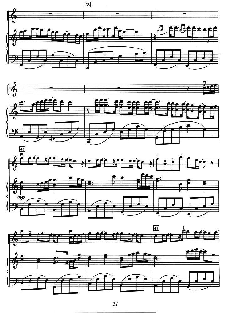 幸福背后 小提琴 钢琴伴奏 -幸福背后 小提琴谱