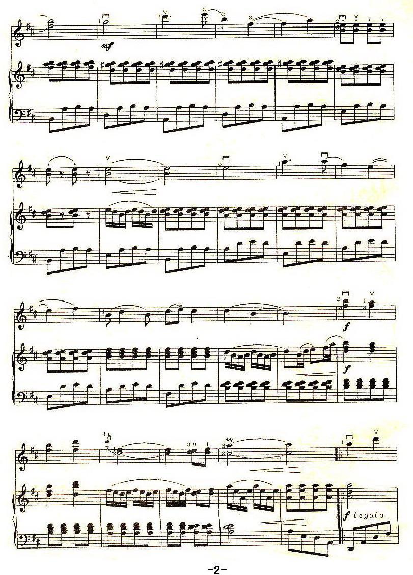 回娘家 小提琴谱