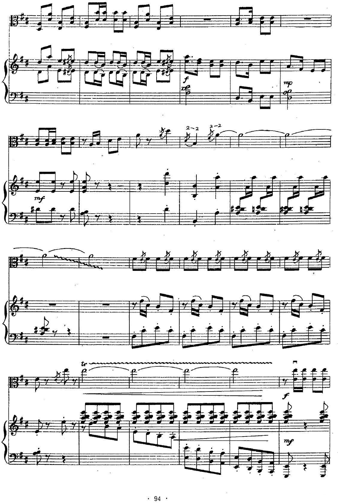 曲子风 小提琴谱