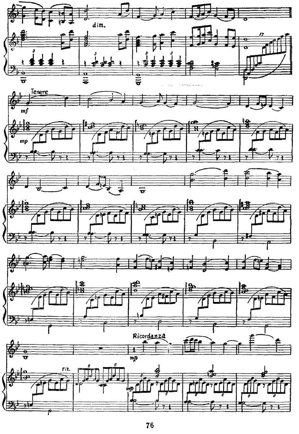 秦川抒怀 小提琴谱