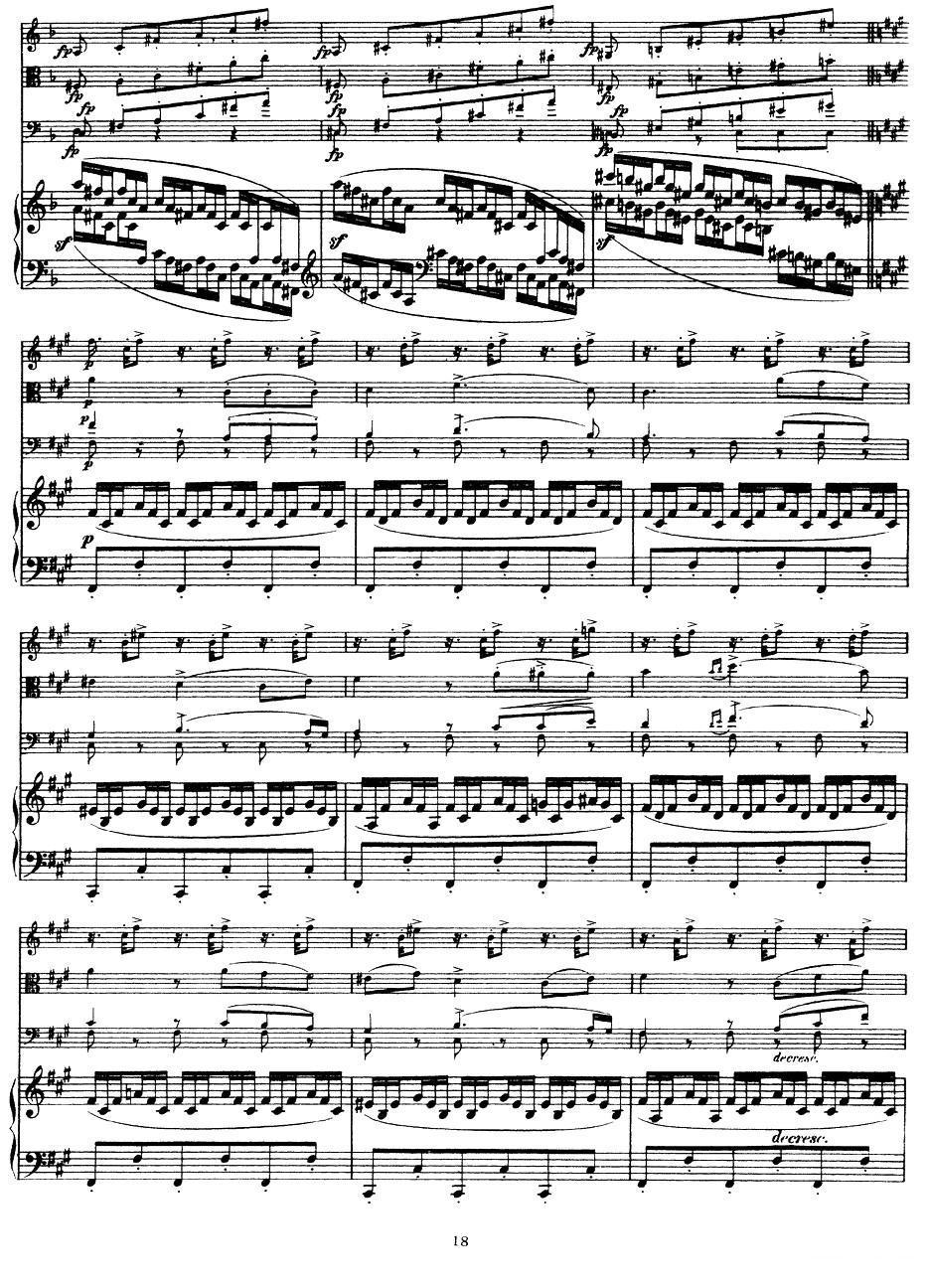 A大调鳟鱼五重奏 小提琴谱