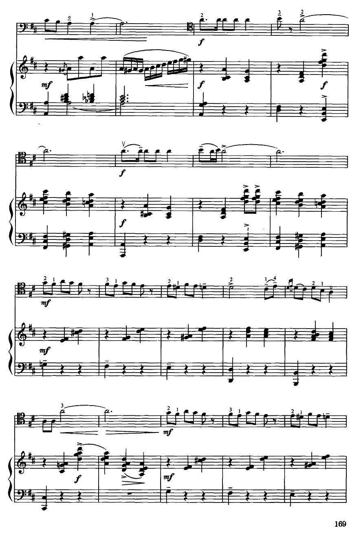 诉说吧,姑娘 小提琴谱