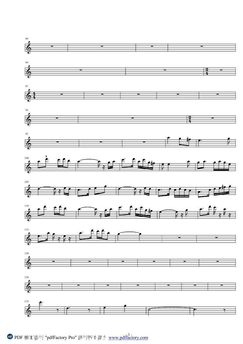 秋湖月夜 (小提琴谱)