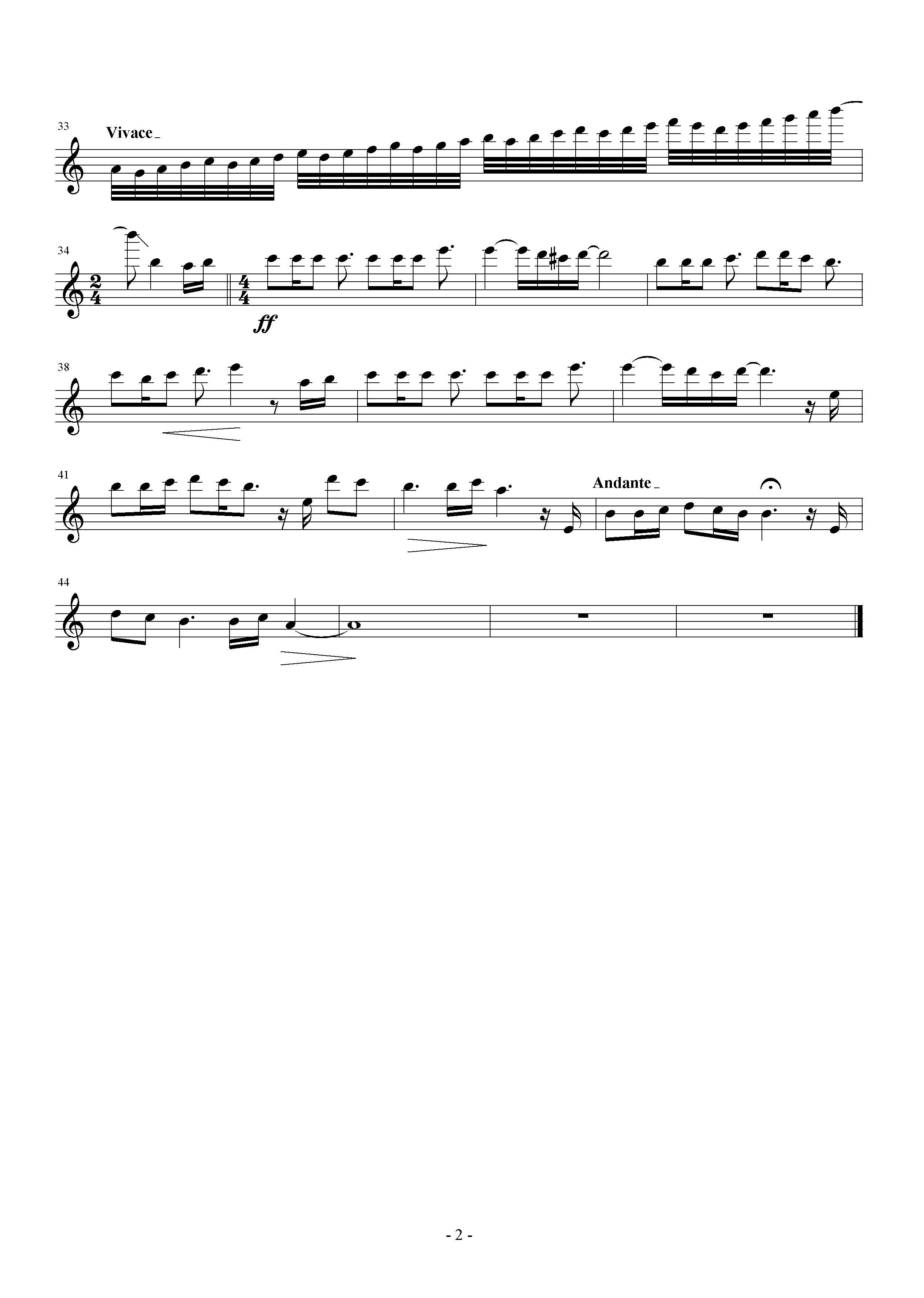 爱eros小提琴谱子-何以笙箫默 爱情 何以 小提琴