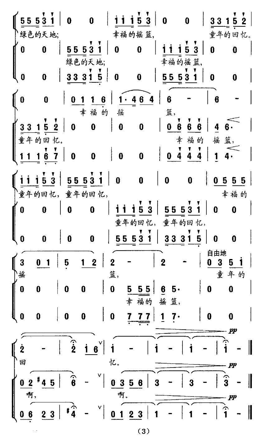 童年的回忆钢琴曲简谱曲谱分享展示