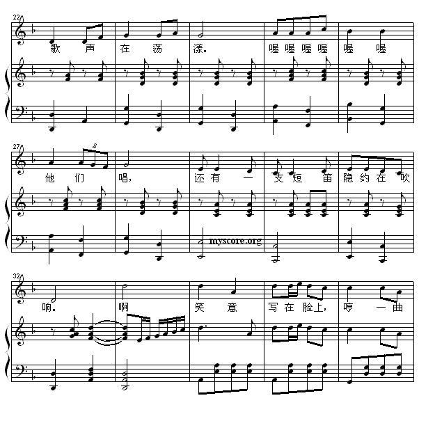 走在乡间的小路上(钢琴